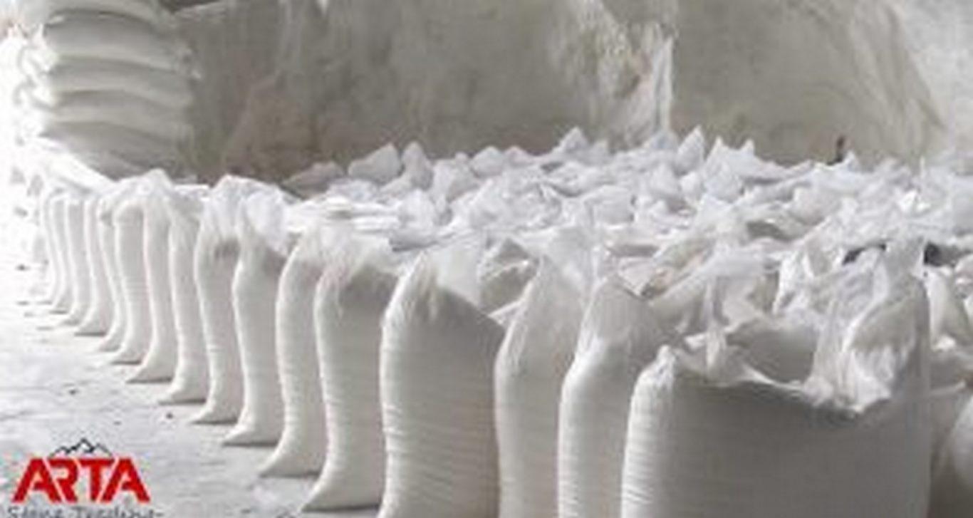 پودر سنگ مرمریت