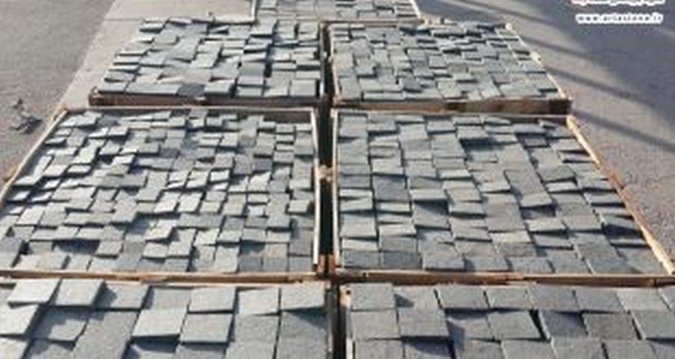 قیمت انواع سنگ کوبیک